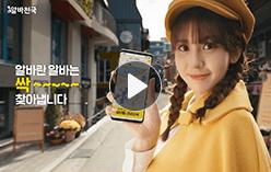 2020 겨울캠페인_브랜드 노력편