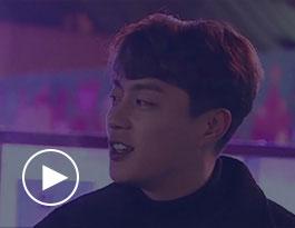 윤두준편 동영상 시청