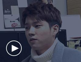 남우현편 동영상 시청