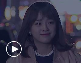 김세정편 동영상 시청