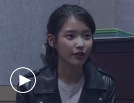 아이유편 동영상 시청