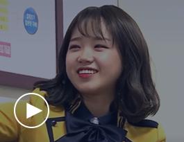 최유정편 동영상 시청