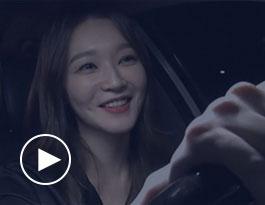 강민경편 동영상 시청