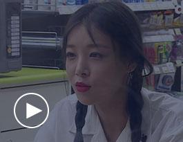 유빈편 동영상 시청