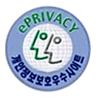 개인정보보호 우수사이트