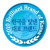 2010 한국을 빛낸 대표 브랜드
