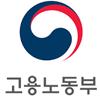 2016 고용노동부 장관 감사패