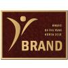 2016 올해의 브랜드 대상
