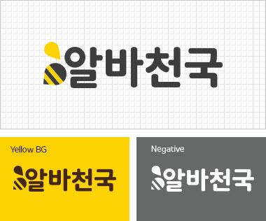 알바천국 Brandmark BI